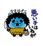 パンダぁー6【お正月&クリスマス編】(個別スタンプ:21)