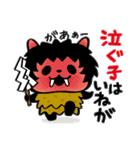 パンダぁー6【お正月&クリスマス編】(個別スタンプ:22)