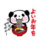 パンダぁー6【お正月&クリスマス編】(個別スタンプ:23)