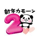 パンダぁー6【お正月&クリスマス編】(個別スタンプ:26)