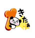 パンダぁー6【お正月&クリスマス編】(個別スタンプ:27)