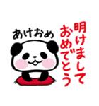 パンダぁー6【お正月&クリスマス編】(個別スタンプ:29)