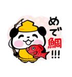 パンダぁー6【お正月&クリスマス編】(個別スタンプ:30)