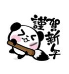 パンダぁー6【お正月&クリスマス編】(個別スタンプ:32)