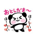 パンダぁー6【お正月&クリスマス編】(個別スタンプ:34)