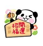 パンダぁー6【お正月&クリスマス編】(個別スタンプ:35)