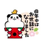 パンダぁー6【お正月&クリスマス編】(個別スタンプ:37)