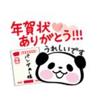 パンダぁー6【お正月&クリスマス編】(個別スタンプ:38)