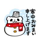 パンダぁー6【お正月&クリスマス編】(個別スタンプ:39)