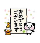 パンダぁー6【お正月&クリスマス編】(個別スタンプ:40)