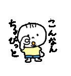 普通の男の子(個別スタンプ:01)