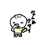 普通の男の子(個別スタンプ:17)