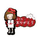 帽子がトレードマークの女の子(冬Ver.)(個別スタンプ:2)