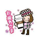 帽子がトレードマークの女の子(冬Ver.)(個別スタンプ:3)