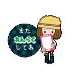 帽子がトレードマークの女の子(冬Ver.)(個別スタンプ:5)
