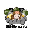 帽子がトレードマークの女の子(冬Ver.)(個別スタンプ:10)