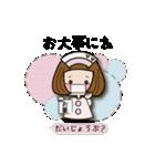 帽子がトレードマークの女の子(冬Ver.)(個別スタンプ:14)