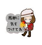 帽子がトレードマークの女の子(冬Ver.)(個別スタンプ:15)