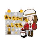帽子がトレードマークの女の子(冬Ver.)(個別スタンプ:16)