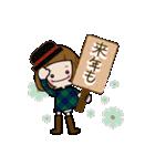 帽子がトレードマークの女の子(冬Ver.)(個別スタンプ:18)