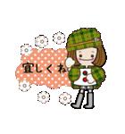 帽子がトレードマークの女の子(冬Ver.)(個別スタンプ:20)
