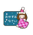 帽子がトレードマークの女の子(冬Ver.)(個別スタンプ:22)