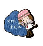 帽子がトレードマークの女の子(冬Ver.)(個別スタンプ:23)