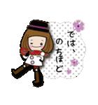 帽子がトレードマークの女の子(冬Ver.)(個別スタンプ:24)