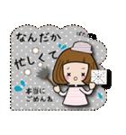 帽子がトレードマークの女の子(冬Ver.)(個別スタンプ:25)