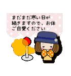 帽子がトレードマークの女の子(冬Ver.)(個別スタンプ:26)