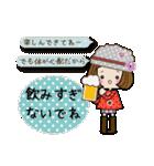 帽子がトレードマークの女の子(冬Ver.)(個別スタンプ:27)