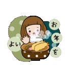 帽子がトレードマークの女の子(冬Ver.)(個別スタンプ:29)