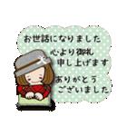 帽子がトレードマークの女の子(冬Ver.)(個別スタンプ:30)