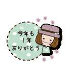 帽子がトレードマークの女の子(冬Ver.)(個別スタンプ:31)