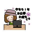 帽子がトレードマークの女の子(冬Ver.)(個別スタンプ:32)