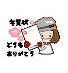 帽子がトレードマークの女の子(冬Ver.)(個別スタンプ:38)