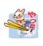 飛び出すウサギ【冬】(個別スタンプ:1)