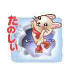 飛び出すウサギ【冬】(個別スタンプ:2)