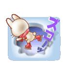 飛び出すウサギ【冬】(個別スタンプ:3)