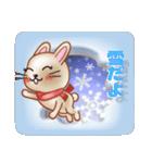 飛び出すウサギ【冬】(個別スタンプ:4)