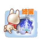 飛び出すウサギ【冬】(個別スタンプ:5)