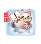 飛び出すウサギ【冬】(個別スタンプ:7)