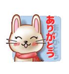 飛び出すウサギ【冬】(個別スタンプ:8)