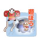 飛び出すウサギ【冬】(個別スタンプ:9)