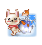 飛び出すウサギ【冬】(個別スタンプ:10)