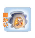 飛び出すウサギ【冬】(個別スタンプ:11)