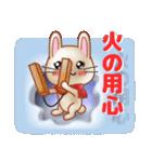 飛び出すウサギ【冬】(個別スタンプ:12)