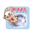 飛び出すウサギ【冬】(個別スタンプ:13)