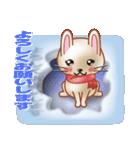 飛び出すウサギ【冬】(個別スタンプ:14)