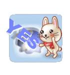 飛び出すウサギ【冬】(個別スタンプ:16)